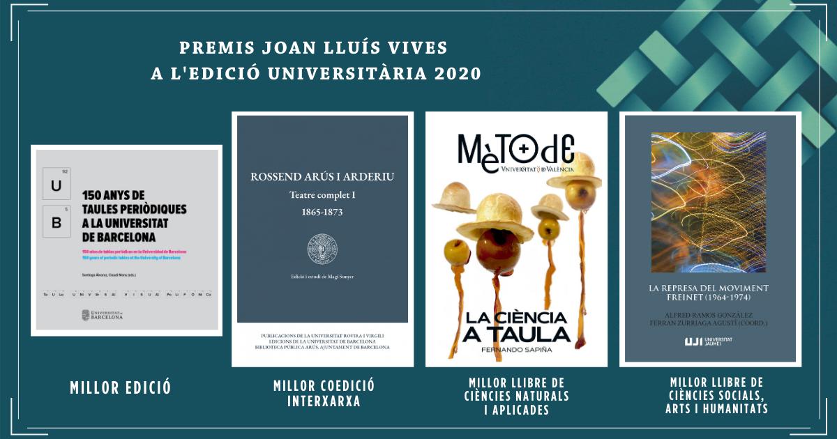 II Premis Joan Lluís Vives a l'edició universitària